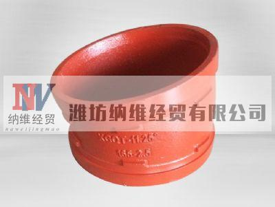 hot sale 22.5 degree long radius elbow with cost price