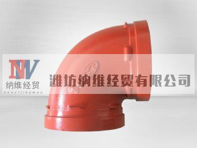 Grooved elbow factory china