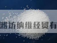 caustic soda powder product and other chemicals for industrial use, professional supplier