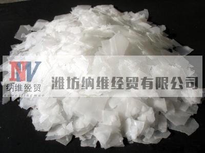 caustic soda, caustic soda product, professional factor...