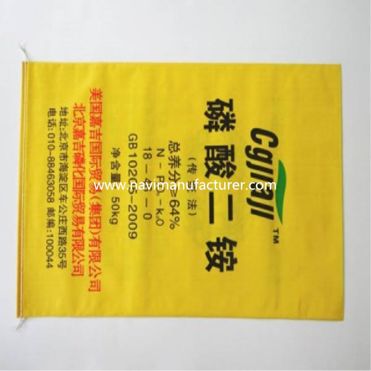 China factory wholesale pp woven fabric cement sacks bags