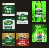China OEM many kinds of beer l...