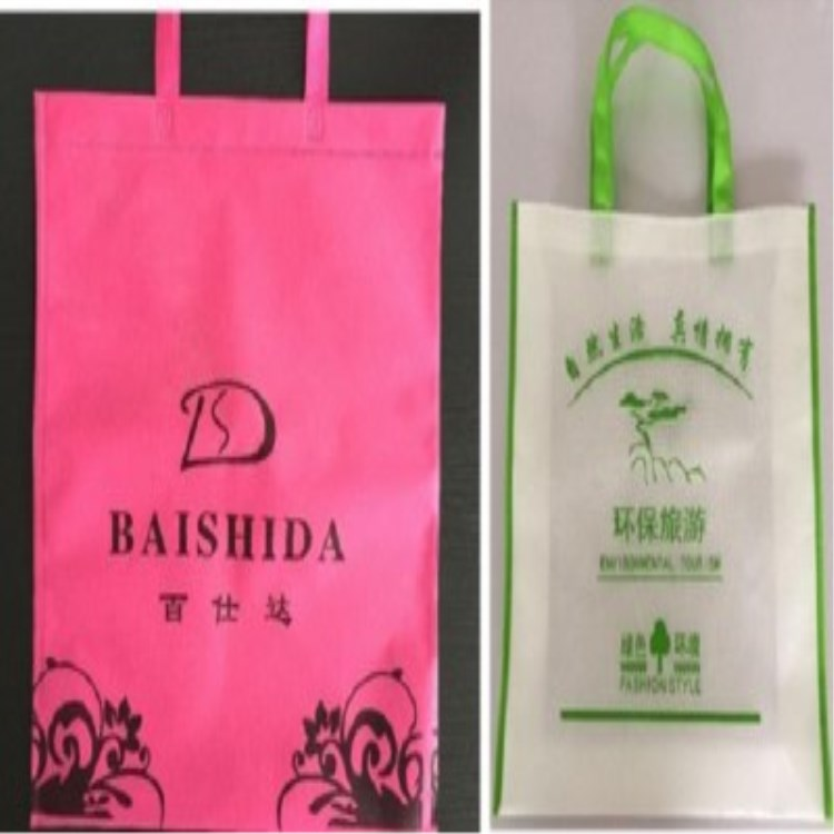 Lowest price customization portable plastic woven bag packing bags