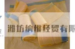 offer draw string plastic garbage bag and other kinds of garbage bags, with different color