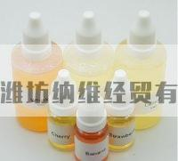 e-cigarette liquid factory in ...