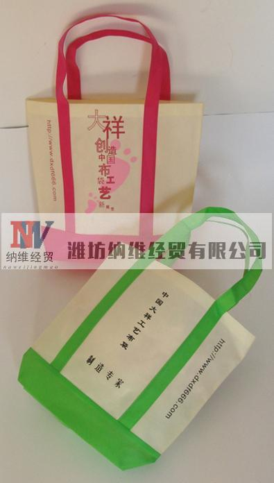 environmental pp plastic woven bags product in China