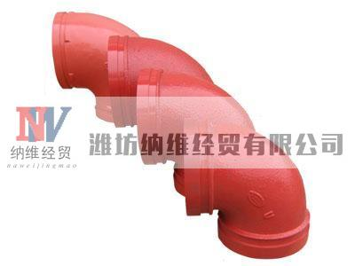 fire control pipe fitting,grooved elbow factory in China