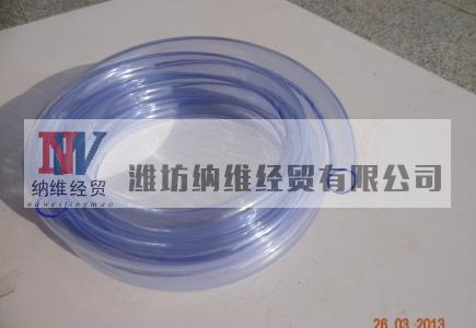gold manufacturer supply flexible clear plastic soft hose with good quality and cost price