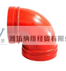 hot sale fire protection grooved fittings 90 degree elbow