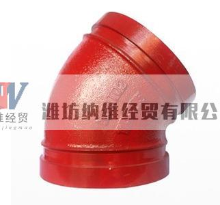 grooved pipe 45 degree elbow for water system grooved pipe