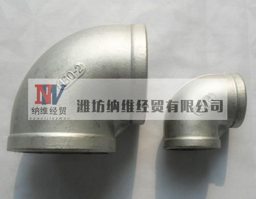 grooved stainless steel elbows professional manufacture with FM/UL