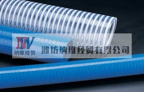 offer high pressure plastic tube and other plastic tube product, different color and size