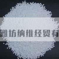 Industrial  94% calcium chloride with factory price