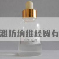 different content of nicotine sulfate product, professional factory with good price