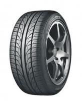 185/65R14 China manufacturers cheap radial passenger car tyre