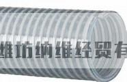 offer good quality plastic flexible PVC corrugated hose,professional manufacturer in China