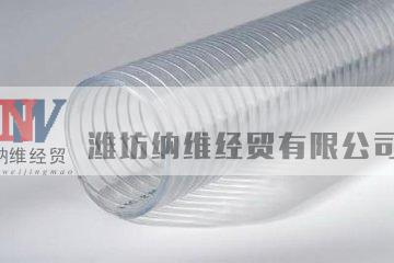 plastic strengthen pipe, plastic strengthen hose, professional manufacturer with good price