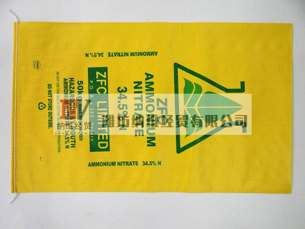 plastic woven bag price, pp woven bag price, professional manufacturer