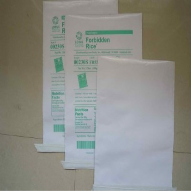 25kg polypropylene raw material recycled used china pp plastic woven bag