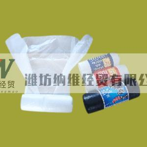 professional factory for portable pvc garbage bag, with black, white and other colors
