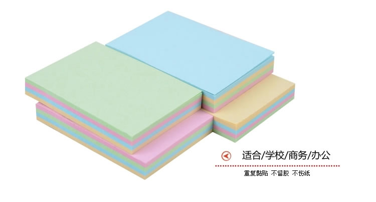 China customized removable self-stick notes manufacturer