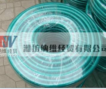 offer good quality low price soft PVC garden hose professional manufacturer in China