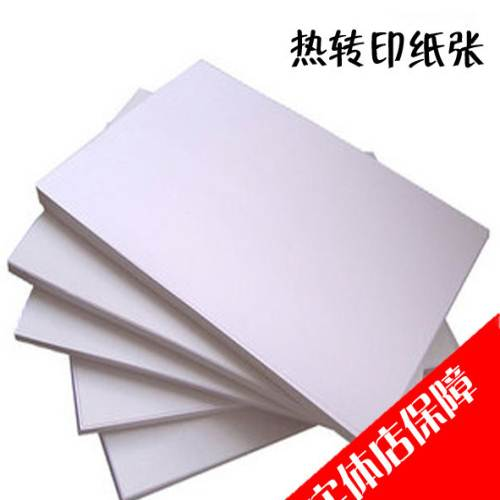 Inkjet transfer paper thermal transfer paper made in China